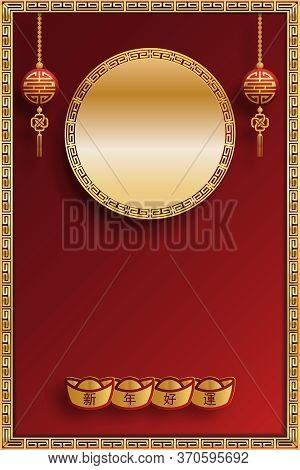 Gold Frame And Elements Of Chinese Style. Vertical Red Banner With Golden Items. For Envelope Or Car