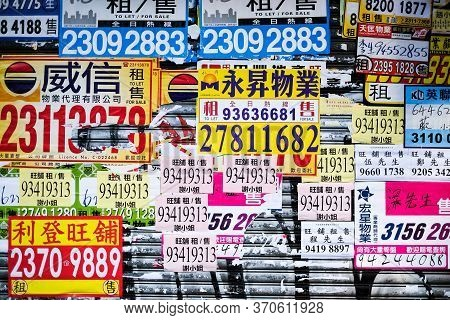 Hong Kong - Jan 13, 2016: Advertisement On The Wall At Mongkok, On The Western Part Of Kowloon Penin