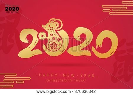Chinese New Year 2020 Year Of The Rat Asian Style , Red And Gold Paper Cut Cute Rat Or Mouse Charact