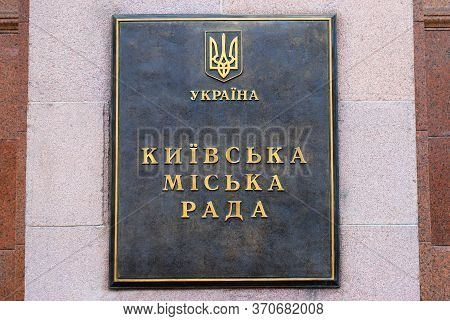 A Sign With An Inscription In The Ukrainian Language - Kiev City Council, Kyiv Administration, And T