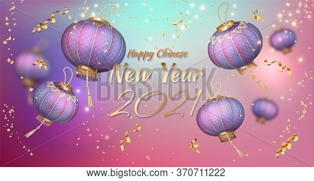 Chinese New Year Greeting Card Illustration With Realistic 3d Asian Lanterns. Flying Chinese Lantern