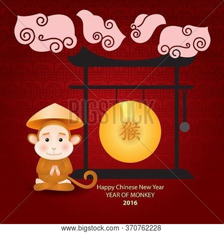 Happy New Year The Year Of The Monkey. Poster Design. Monkey Hieroglyph On Chinese Gong, Card Design