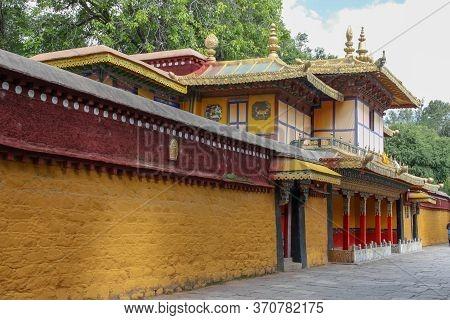 Norbulingka Summer Palade Of Dalai Lama In Lhasa, Tibet, Surrounding Wall View