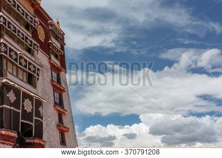 Wall Of Potala Palace In Lhasa, Tibet, Asia With A Lot Of Sky, Background Postcard