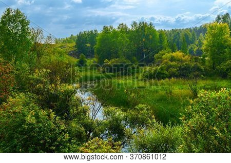 Summer mountain forest landscape, summer mountain view of Ustinovskii Canyon in Southern Urals, Russia. Mountain summer scene, summer mountain forest, summer mountain landscape