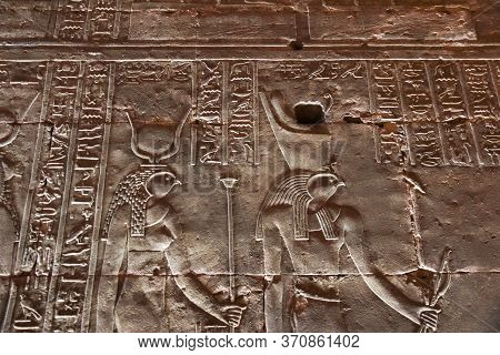 Edfu, Nile River / Egypt - 27 Feb 2017: Edfu Temple On The Nile River In Egypt