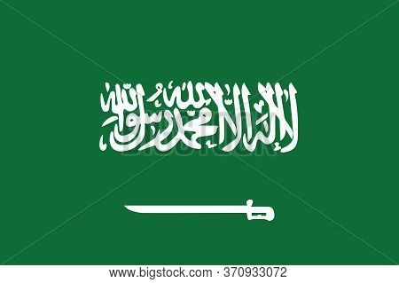 National Saudi Arabia Flag, Official Colors And Proportion Correctly. National Saudi Arabia Flag. Ve