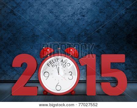 2015 with alarm clock against dark grimy room