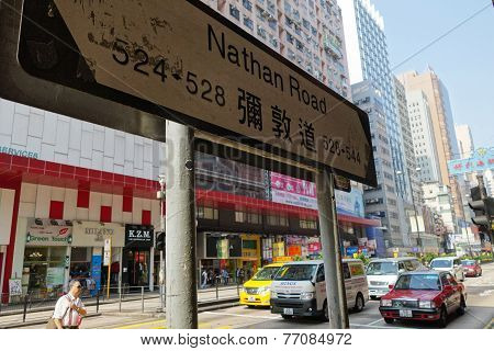 Taxi Drivers Travel With Passenger On The Nathan Street In Hong Kong