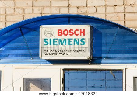 Signboard Authorized Service Of Household Appliances Bosch Siemens