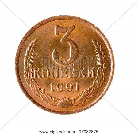 Three Kopeck Of The Soviet Union Isolated On A White Background . Obverse .