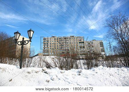 The winter in the city centre of Murmansk ,Russia