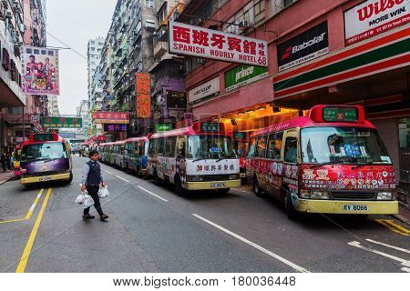 Station With Public Light Buses In Hong Kong