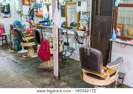 Antique Barber Shop In Kowloon, Hong Kong