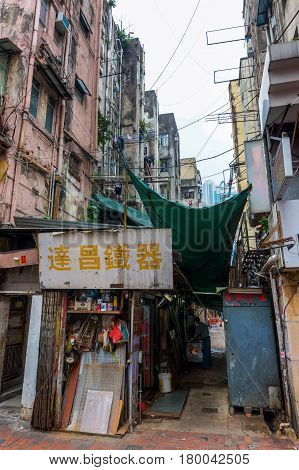 Typical Backstreet In Kowloon, Hong Kong
