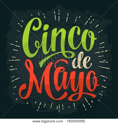Cinco de Mayo lettering. Vector color vintage engraving illustration. Isolated on dark background.