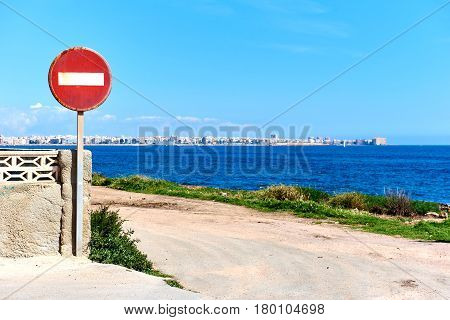 No Entry road sign on the coast of Torrevieja. Costa Blanca. Spain