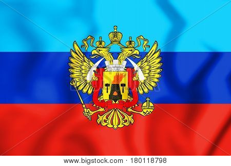 +++++flag_of_the_lugansk_people's_republic