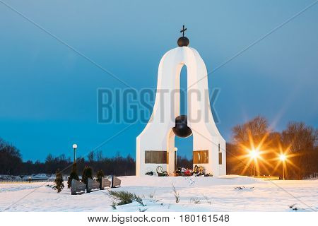Memorial complex Memory in memory of fallen in the Great Patriotic War in night illumination lights. Dobrush, Gomel region, Belarus. Winter Evening.