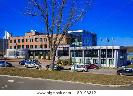 Minsk; Belarus; March 23 2017 the building of the Ice Hockey Federation and the football house Pobediteley Avenue modern architecture; Editorial
