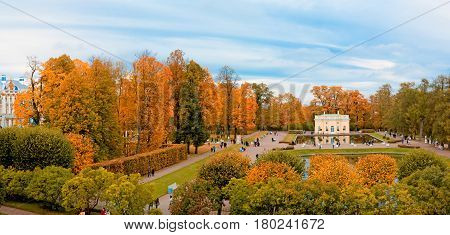 St. Petersburg, Russia - October 02: Indian Summer In Pushkin,russia - October 02 2016.
