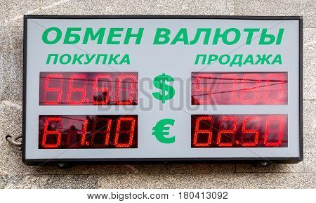 Samara Russia - April 1 2017: Scoreboard with currency exchange rate. Text in russian: Currency exchange. Purchase. Sale