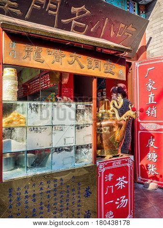 Tianjin, China - Nov 1, 2016: Tea and noodle house on Tianjin Ancient Cultural Street; shop is preserved in the classical Qing Dynasty architectural style. Morning scene to what is a very popular tourist area.