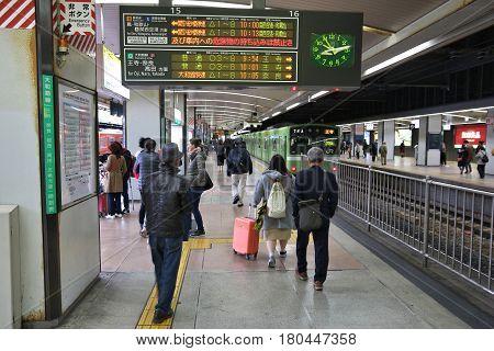 Jr West Tennoji Station