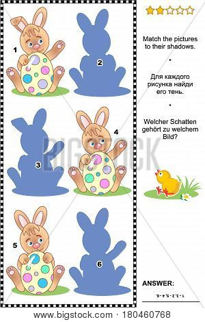 Easter themed visual puzzle with cute little bunny and painted egg: Match the pictures to their shadows. Answer included.