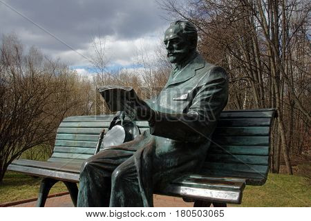 Statue of great Russian Composer Pyotr Tchaikovsky in Klin, Russia