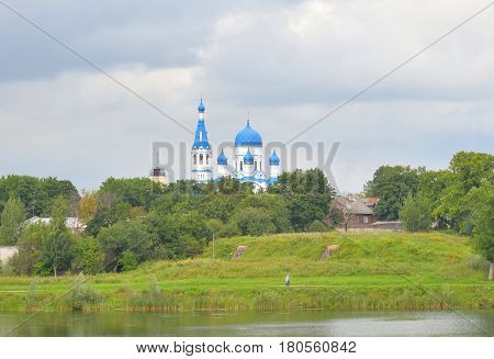 Summer landscape and Pokrovsky Cathedral in Gatchina Russia.