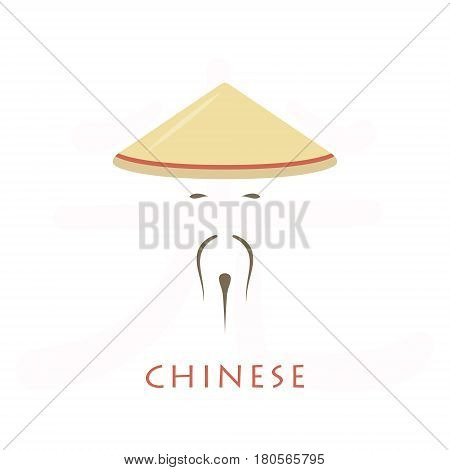 Man in chinese conical hat icon on a white background. Vector illustration.