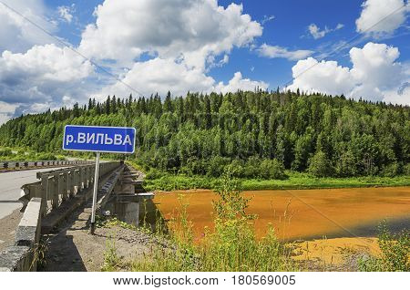 PERM KRAI RUSSIA - JULY 12 2016: The river Vilva polluted in the result of human activities