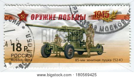 GOMEL, BELARUS, APRIL 5, 2017. Stamp printed in Russia shows image of  The 85 mm air defense gun M1939 (52-K) was an 85-mm Soviet air defense gun, circa 2014.