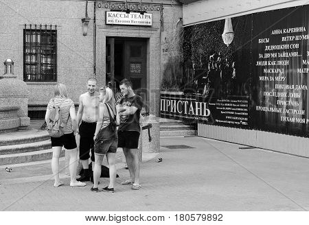 MOSCOW RUSSIA - JULY 18 2013: Group of young people near ticket office of State Academic Theater named after Evgeny Vakhtangov on famous Old Arbat Moscow