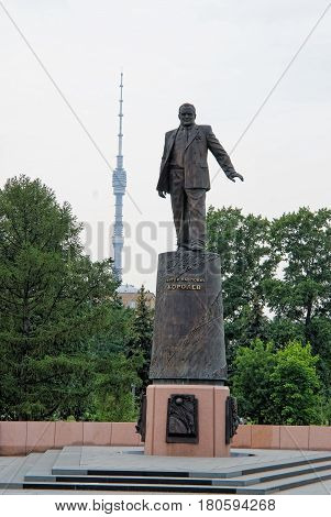 Moscow, Russia - July 3, 2010: Statue of Sergey Korolev. One of the greatest figures of the XX century in space rocketry science.