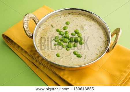 Methi Mutter Malai - Traditional Indian vegetarian dish with green peas, fenugreek and cream