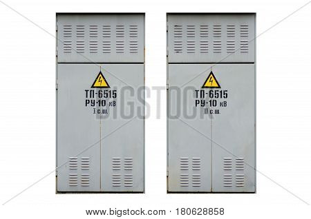 Gate of electrical substation on a white background of ten kilowatts