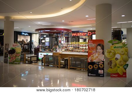 Mister Donut Shop In Central Festival Chiang Mai.