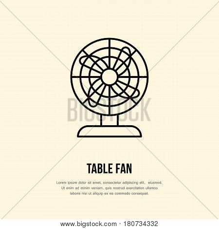 Household supply line logo. Flat sign of table fan. Logotype for house appliances store, ventilation shop.