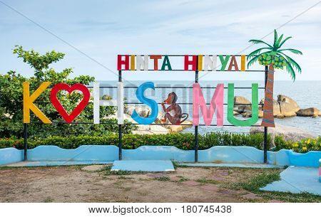 Koh Samui, Thailand - October 17, 2016: Tourist Welcoming Sign Of Samui Island At Grandpa And Grandm
