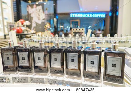 HONG KONG - CIRCA NOVEMBER, 2016: goods on display at Jo Malone store. Jo Malone London is a British perfume and scented candle brand.