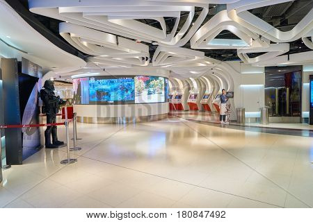 HONG KONG - CIRCA NOVEMBER, 2016: inside the Grand Cinema complex in Hong Kong. It is located in the Elements Mall at Kowloon MTR station.