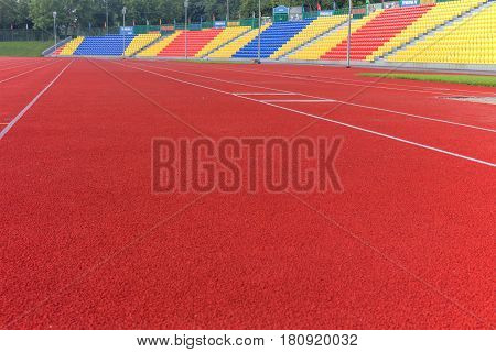 RUSSIA, MOSCOW- JULY 29, 2016: Football stadium was opened after reconstruction due to Moscow mayor program