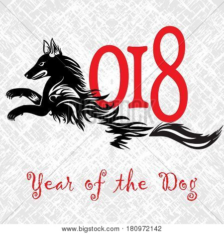 Puppy animal tattoo of Chinese New Year of the Dog grunge vector file organized in layers for easy editing.