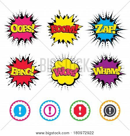 Comic Wow, Oops, Boom and Wham sound effects. Attention icons. Exclamation speech bubble symbols. Caution signs. Zap speech bubbles in pop art. Vector