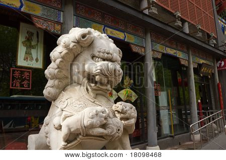 The shishi of Beijing
