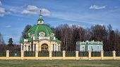 The Grotto in the residence of Sheremetevs Kuskovo on a spring sunny day. Moscow Russia. poster