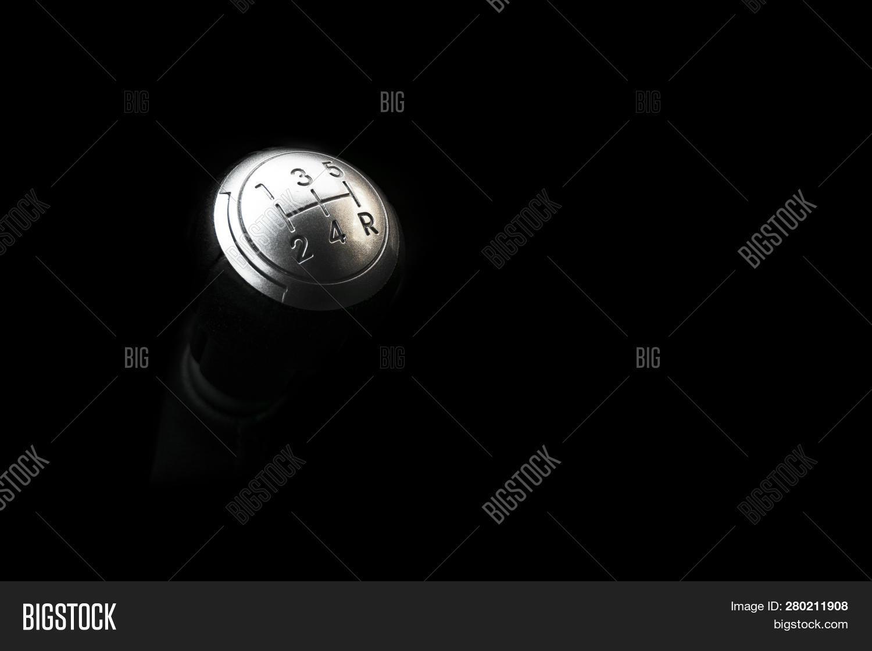Close View Manual Gear Image & Photo (Free Trial) | Bigstock