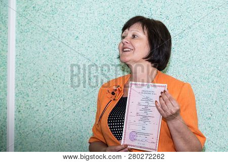 Kirov, Russia - June 29, 2018: Registry Office Of Marriage And Female Manager Of The Registrars Offi